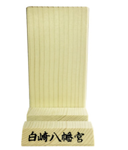 JAPANESE OMAMORI OFUDA Wood Stand Charm Good luck For from Japan Shrine