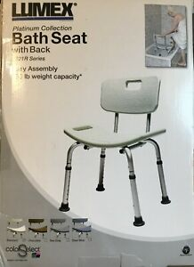 Lumex 7921RC-1 Platinum Collection Bath Seat with Backrest NEW!