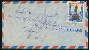 MayfairStamps Trinidad & Tobago Mahatma Gandhi Stamp to Monserrat Air Mail 1970s