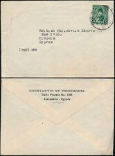 EGYPT to CYPRUS 1952 PHILATELIC CONSTANTIN ST TSIRIMONIS ENVELOPE