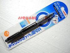 Uni-Ball M5-450 Kuru Toga Auto Lead Rotation 0.5mm Mechanical Pencil, Black