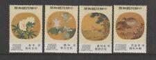 Chine (Taiwan) - 1976, Lune en Forme De Ventilateur Tableaux, Oiseaux - MNH - Sg