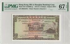 1973 Hong Kong HSBC Five Dollars Gem-Uncirculated PMG 67 Colony Logo