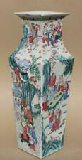 A Fine Chinese Famille Rose Vase Immortals, 19th Century.