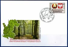 2017. Belarus. Diplomatic relations with Republic of Poland. FDC
