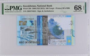 Kazakhstan 500 Tenge 2006 (2015) P 29 b Superb Gem UNC PMG 68 EPQ