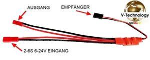 RC Schalter Schaltmodul Modellbau AN-AUS 2S-6S /5A Empfänger Switch   K14 WS