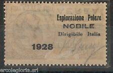56865  - ITALIA REGNO  varietà - Sass PA 5 ** con sovrastampa sul retro NOBILE