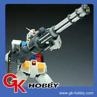 220 NG(Recast) 1:100 M-134R Gatling Gun for RX-78-2 or GM [Unpainted]