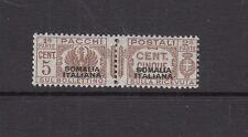 SOMALIA ITALIANA FRANCOBOLLI inutilizzato. rfno 8.
