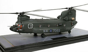 Forces of Valor 821005B-1-1 / 72 Boeing Chinook CH-47SD Helicóptero - Nuevo