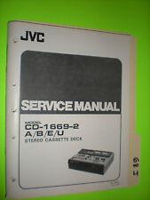 JVC cd-1920 service manual original repair book stereo tape deck player
