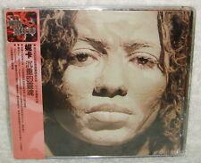 Nneka Soul Is Heavy 2011 Taiwan CD w/OBI
