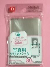 Photo Card Protection Sleave, 80 Sleeve, This fits the size for the Photo Card