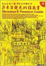 Shenmue II Premiere Guide Book / DC