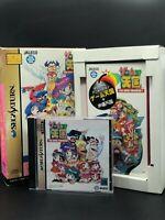 Game Tengoku ~The Game Paradise!~ (sega saturn,1997) from japan #2759