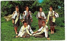 "Romania 1960s Girls in Folk Costume,South Moldavia Region,"" KRUGER"" Publischer"