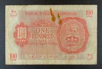 (1943) British Military Authority in Tripolitania 100 Lire Banknote, P-M6a.