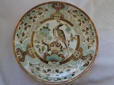 E.W. Japan SAJI Fine China Decorative Plate With Bird  5475-G