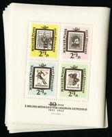 Hungary Stamps # B228b XF Lot of 20 s/s OG NH Scott Value $150.00