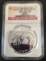 2015 NGC PF70 ER FUN SHOW 1 OZ SILVER CHINA REVERSE PROOF PANDA .999 FINE
