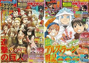 BESSATSU SHONEN MAGAZIN 2021 JUNE MAY ATTACK ON TITAN