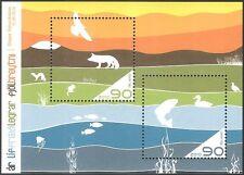 Iceland 2010 Biodiversity/Eagle/Fox/Fish/Animals/Nature/Wildlife 2v m/s (n42320)