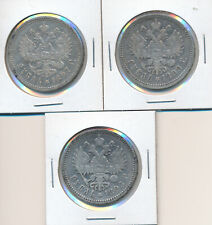 RUSSIA LOT OF 3 ROUBLES 1897 1898 1899 - AVG FINE