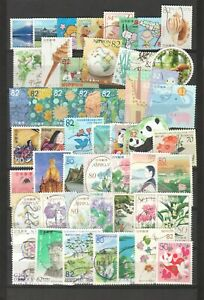 JAPAN LARGE USED RECENT COMMEMORATIVE STAMPS 50 DIFFERENT ON ALBUM PAGE LOT 611