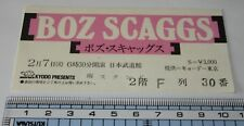 Boz Scaggs JAPAN used concert ticket stub OTHERS LISTED February 7th 1978