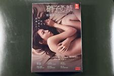 Japanese Drama Garasu No Ashi DVD English Subtitle
