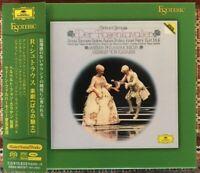 Esoteric  R.Strauss Der Rosenkavalier Karajan Japan ESSG-90215/17 3 SACD CD