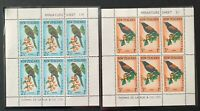 New Zealand. Health Stamps Mini Sheets. SG MS813a. 1962. MNH. #LC380