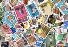 Amérique 4000 timbres différents oblitérés tous pays