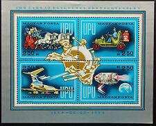 Timbre HONGRIE - Stamp HUNGARY Yvert et Tellier Bloc n°112 n** (Y2)
