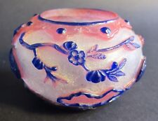 "Unique 3"" Chinese 3-Color Carved Peking Glass Vase  Birds & Flora  MINT"