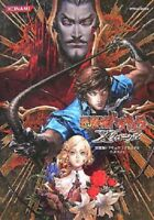 Castlevania: Rondo of Blood Official Guide (KONAMI OFFICIAL Book) / PSP Japan