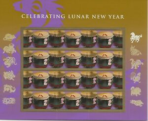 2014 Forever Chinese New Year full Sheet of 12, Scott #4846, Mint NH