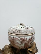 Chinese Porcelain Red Glaze Incense Burner