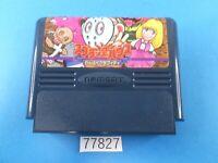 Splatterhouse Wanpaku Graffiti NES nintendo Famicom USED From Japan 77827