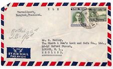 VV78 1951 THAILAND KLM AIRMAIL *King Bhumibol* Bangkok London {samwells-covers}