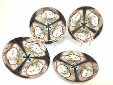 Set of 4 Antique Imari Plates