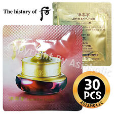 The history of Whoo Jinyulhyang Jinyul Eye Cream 1ml x 30pcs (30ml) Newist Ver
