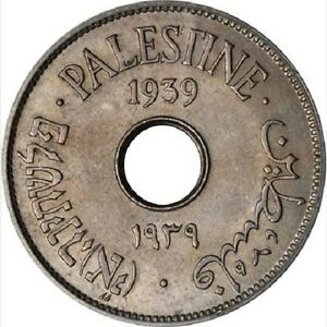 1939 Palestine 10 Mils, ICG MS 62