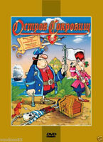 Treasure Island (1988) (DVD) USSR cartoon