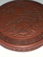 Antique Red Cinnabar Wood Box Qing Dynasty China Black Lacquer Interior 5.5""