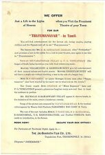 India 1937 letter about the release of Tamil Movie THAYUMANAVAR