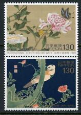 Japan: 1998 Jakuchu Ito Paintings Setenant Pair (2637a) MNH