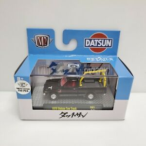 Rare M2 Machines Auto-Trucks 1978 Datsun Tow Truck Chase Black 1 Of 750