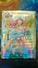 CCC FoW Foil Viviane, Lady of the Lake Stamped Pack Fresh (Full Art)